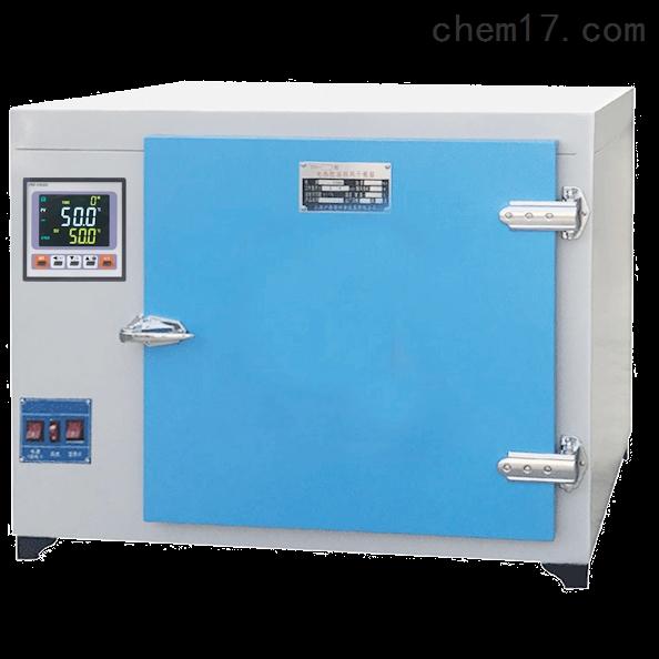 滬粵明遠紅外干燥箱 766-3廠價銷售遠紅外烘箱