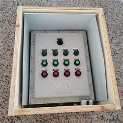 BXK铝合金防爆按钮控制箱厂家