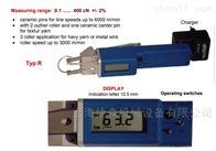 DESAX代理商授权张力仪