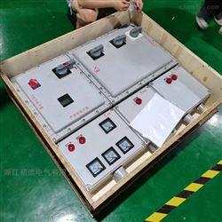 BXMD防爆照明动力配电箱柳市厂家