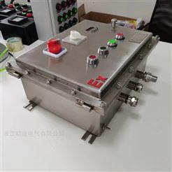 IIC级防爆塑壳开关箱304不锈钢防爆配电箱