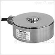 日本minebea精密压缩式称重传感器CMP1
