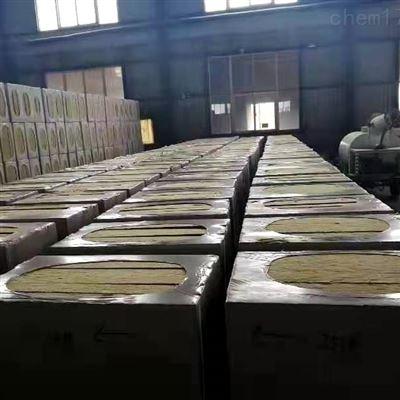 南京市外墙岩棉板供应厂家