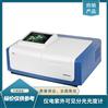 仪电双光束紫外可见分光光度计厂家