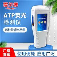 ATP手持式细菌微生物检测仪