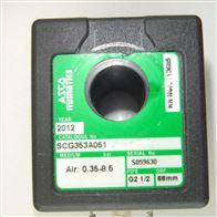 美国ASCO线圈238614-058-D 240V EFFT量现货