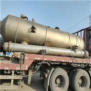 全钛材 循环泵二手5吨钛材强制循环蒸发器