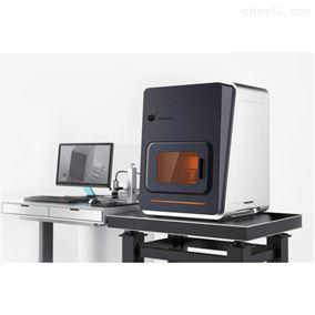 BMF nanoArch® P150