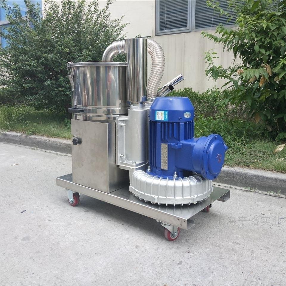 特殊环境除尘防爆工业吸尘器