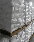 中央空調阻垢分散劑批發代理