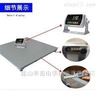 ACX双层不锈钢电子地磅 防爆平台秤