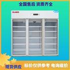 药品阴凉柜三开门价格BLC-1360