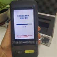 JYB-VOC十四五规划VOC气体检测仪