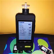 JYB-VOC喷漆车间VOC浓度检测仪手持式高精度