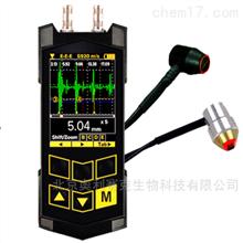 B6-C高精度超声波测厚仪