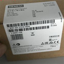 6ES7223-1PH32-0XB0丹东西门子S7-1200PLC模块代理商