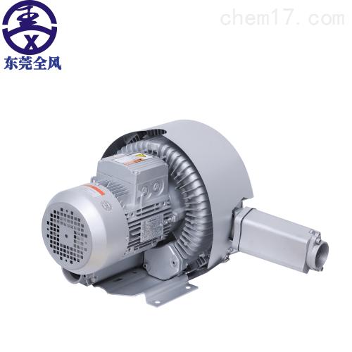 曝气增氧漩涡气泵