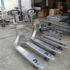 化工厂用不锈钢地牛秤价格防爆区使用叉车秤