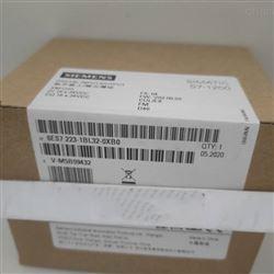 6ES7223-1BL32-0XB0辽阳西门子S7-1200PLC模块代理商
