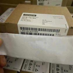 6ES7223-1QH32-0XB0盘锦西门子S7-1200PLC模块代理商