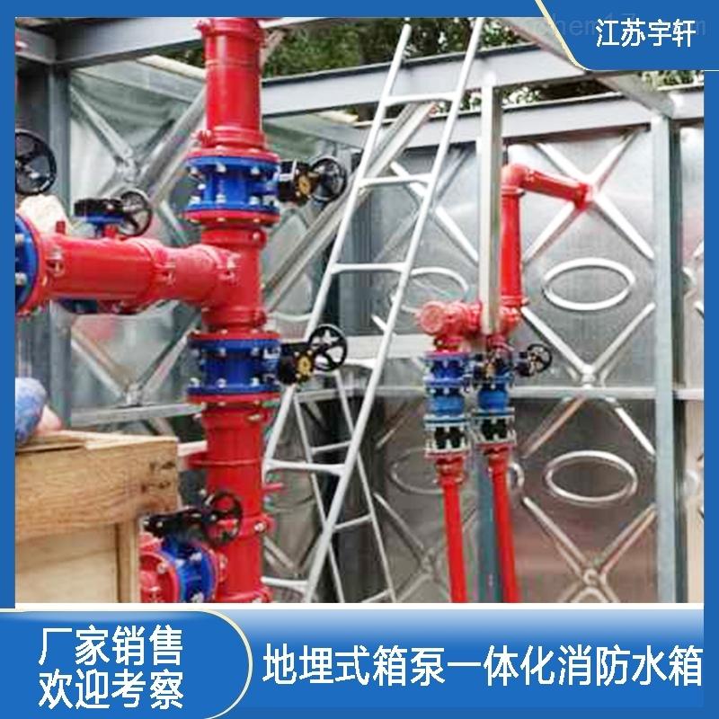 天津抗浮无底板装配式消防水箱生产厂家