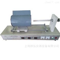 ZRPY-1400高温卧式热膨胀系数测定仪