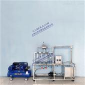 DYR082气液两相流实验装置传热学工程