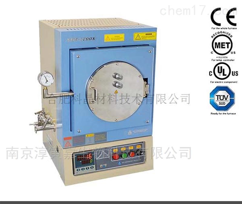 箱式爐1200℃小型水平真空坩堝爐