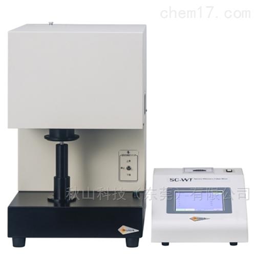 日本suga测量纸张的白度的色度计SUGA SC-WT