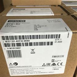 6ES7231-5PD32-0XB0太原西门子S7-1200PLC模块代理商