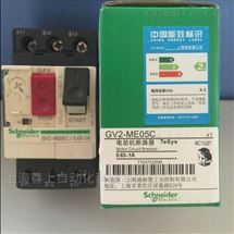 GV2-ME05C施耐德电机保护器