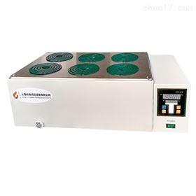 電熱恒溫水浴鍋-21001