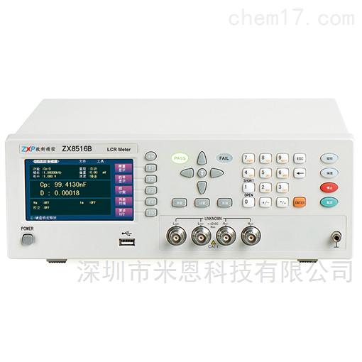 致新精密ZX8516AB/ZX8517AC LCR数字电桥