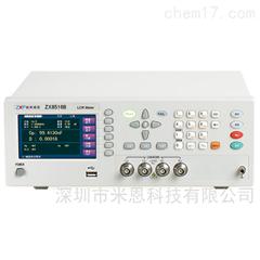 ZX8516A/ZX8516B/ZX8517A/C致新精密ZX8516AB/ZX8517AC LCR数字电桥