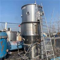 二手FG-300沸腾干燥机 附件齐全