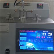 YSJJ-618全自動化學試劑結晶點測定儀