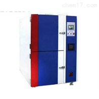 高低温冷热冲击试验箱安徽厂家