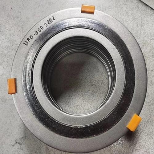 DN150外加强环金属缠绕垫片