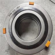 DN150外加強環金屬纏繞墊片