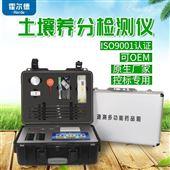 HED-GT2测土配方仪器厂家价格