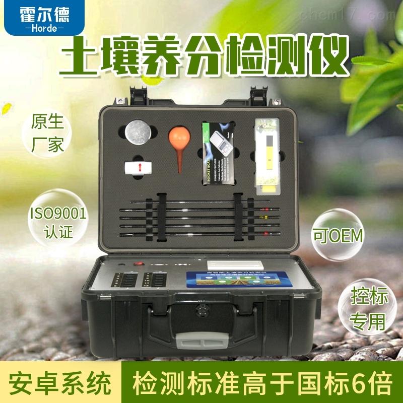 土壤氮磷钾检测仪可以检测什么