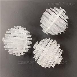 江西聚丙烯海胆环填料洗涤塔刺猬球填料