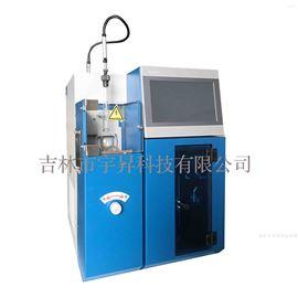 全自動化學試劑沸程測定儀