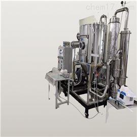 JOYN-GZJ5L血粉喷雾干燥机中试型