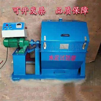 FSY-9A水泥小磨试验仪