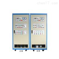 VS-76E機床電氣技能實訓考核鑒定裝置
