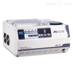 吉艾姆一体式冷冻离心浓缩仪 MC-8