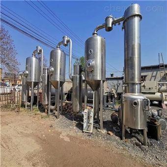 30吨二手单效蒸发器一手货源
