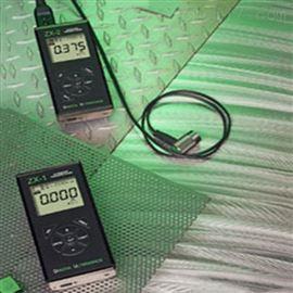 ZX-1/ZX-2超声波测厚仪