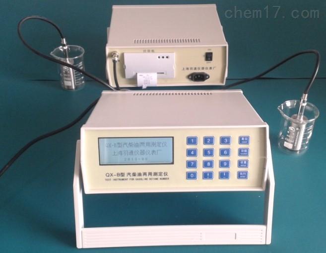 便携式十六烷值测定仪